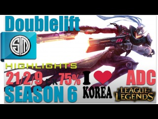 TSM Doublelift | Lucian ADC Highlights | Pro Replays #121