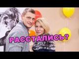 Задойнов и Элина Камирен расстались?! Последние новости за 22 февраля из дома 2 (2016 год)