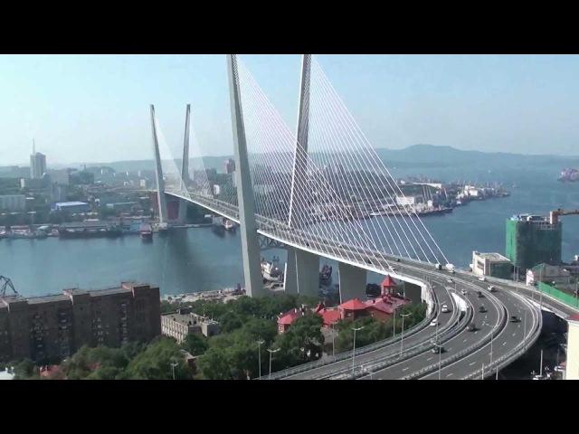 Мост через бухту Золотой рог. Первый день. The bridge through a bay Golden Horn, the first day.