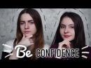 Впевненність в собі feat. Соня характер, хоббі і друзі :)