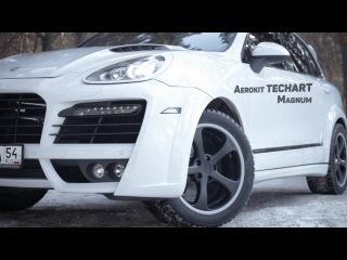 Porsche Cayene Turbo/TechArt Magnum