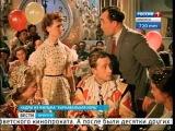 Умер Эльдар Рязанов  57 лет назад с его фильма началось иркутское тв,