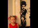 Charley Chaplin. Чарли Чаплин.  Елизавета Перминова.