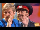 Бульдозерист - Всё лето в шляпе - Уральские пельмени