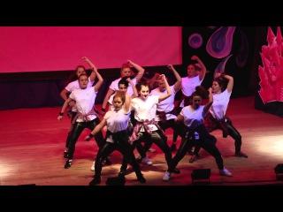 Орион танец