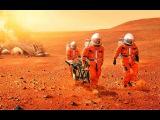 Жизнь на Марсе. Реальность или фантастика. Документальные фильмы (2016)