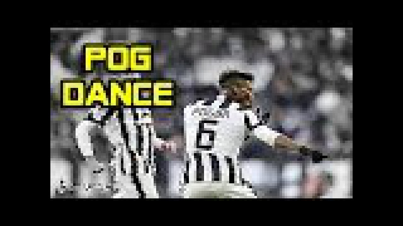Paul Pogba Dance - The PogDance,Celebration Style, Funny 2016 | Who can dance like Pogba? HD