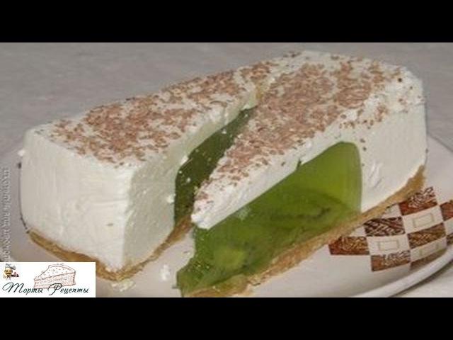 Желейный торт из киви и сметаны без выпечки