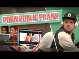 Pranque : film porno en public / Porn public prank