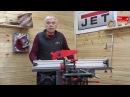 Комбинированный деревообрабатывающий станок JET JKM 300