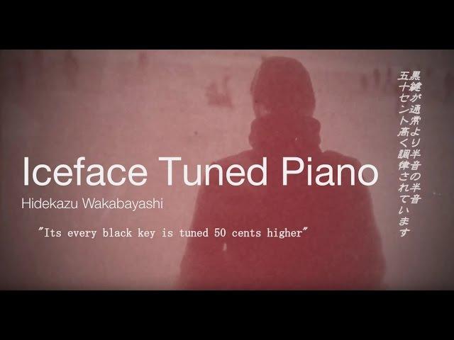 Iceface Tuned Piano (Microtonal Lucid Fairytale) 微分音・四分音を簡単に楽曲に組み込む方法 -H. Wakabayashi
