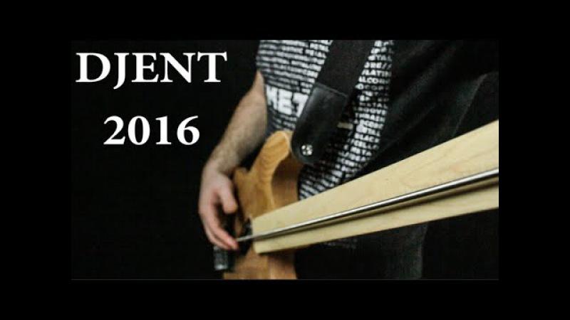 Djent 2016
