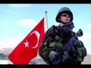 Военная сила Турции по мнению русских