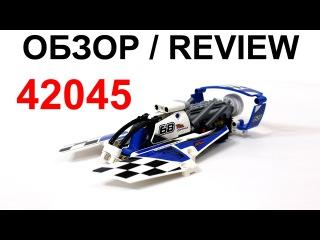 Лего Техник 42045 Гоночный Гидроплан – Обзор / Lego Technic 42045 Hydroplane Racer - Review