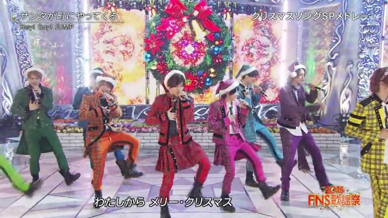 Hey!Say!JUMP – Santa Claus Is Coming To Town