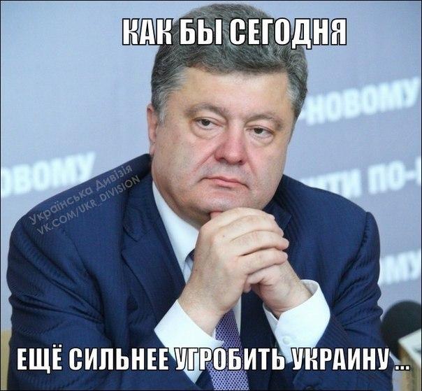 Порошенко договаривается с олигархами и бывшими регионалами насчет назначения Луценко генпрокурором, - Ляшко - Цензор.НЕТ 7868