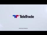 Экономический календарь TeleTrade (ТелеТрейд): как зарабатывать на новостях