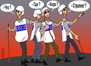 МИД Украины призвал Россию обеспечить доступ ОБСЕ к украинско-российской госгранице на Донбассе - Цензор.НЕТ 8016