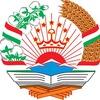 Молодежь Таджикистана в Татарстане