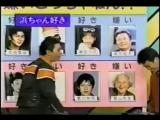 Gaki no Tsukai #252 (1994.11.27)
