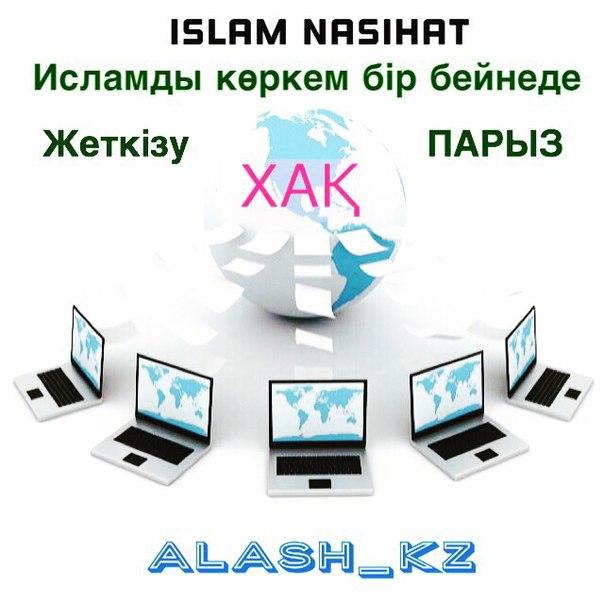 12729566_1722470441324010_1321530103_n.jpg?ig_cache_key=MTE4NjU2MDA3ODMxNjg2MTg1...