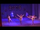 Отчетный концерт школы танца Новое Поколение.26.12.2015г. Мастерская современной хореографии-Между строк.Хореограф-Киреева А