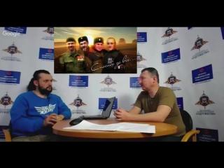 Стрелков - Сказки про украинские ДРГ [24_12_2015]