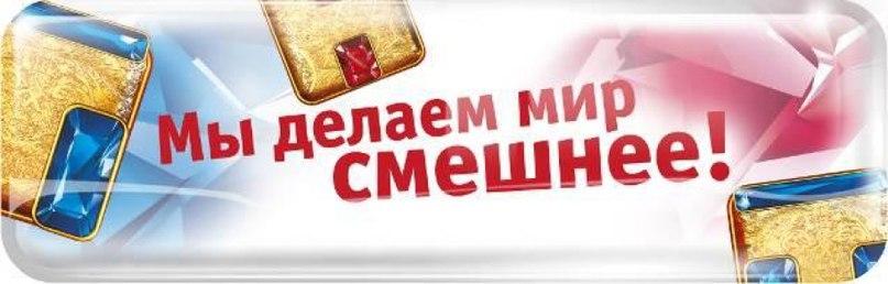 «ОДНАЖДЫ В РОССИИ»: новые скетчи, новые декорации, новые персонажи! Новый сезон!