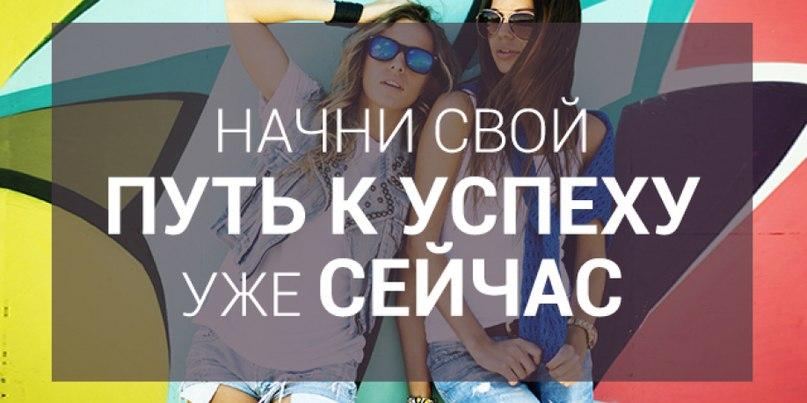 Вакансии студентам Екатеринбурга!