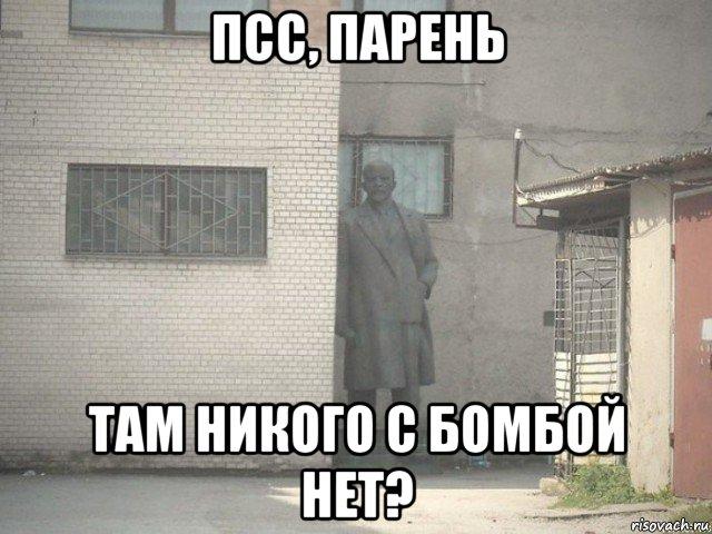 http://cs631928.vk.me/v631928740/10947/ufgnh5Hl2x4.jpg