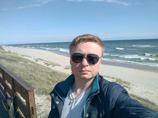 Андреевич знакомства александр