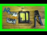 Кримпер и кабельный тестер (RJ-45, USB). Обжим витой пары и тестирование.
