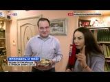 Будим петербуржцев в прямом эфире: Шоколадная каша и игра на трубе