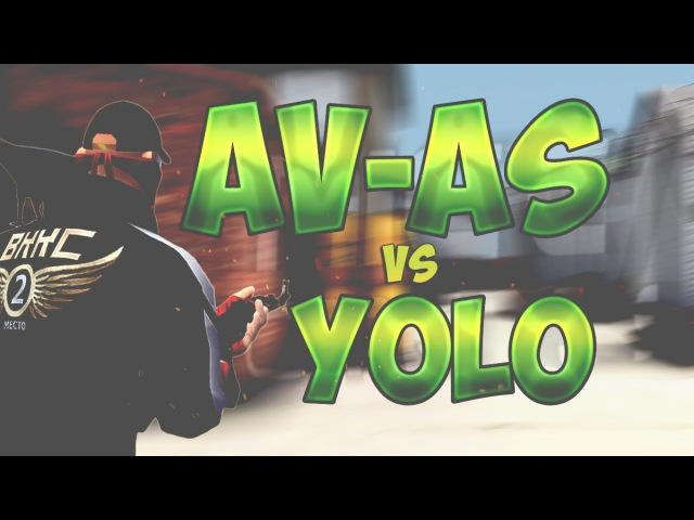 AV-AS vs Yolo