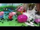 Свинка Пеппа. В поисках сокровищ 1 серия из 4 - мульты для детей Киндер яйца с сюрпризами - Видео Dailymotion