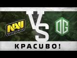 K P A C U B O ! - Na`Vi vs OG @ Starladder  i-League EU
