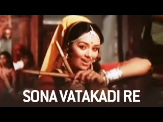 Sona Vatakadi Re - Bbhader Tara Vaheta Pani - Gujarati Garba Song