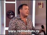 Ринат Сафин-Ручеек