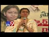 Mahesh Babu wife Namrata visits adopted village - TV9
