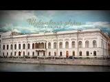 Шуваловский дворец жемчужина Петербурга