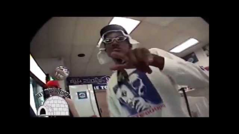 Diamondsonmydick Ginseng Official Music Video