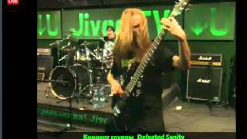 DEFEATED SANITY Live in Moscow Russia 06 November 2011