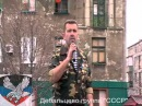 Концерт группы СССР в Дебальцево