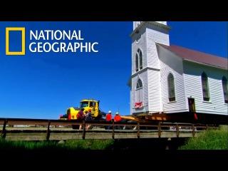 Грандиозные переезды: Огромные церкви HD