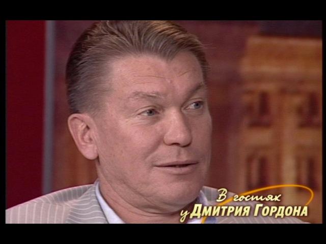 Олег Блохин В гостях у Дмитрия Гордона 2005