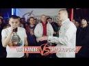 VERSUS 3 (сезон III): Obe 1 Kanobe VS Энди Картрайт