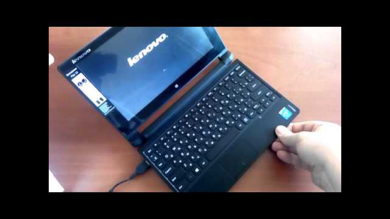 Ноутбук Lenovo Flex 10 распаковка обзор