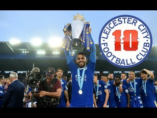 Leicester City ● Top 10 Goals Of The Season 2015/16 | HD