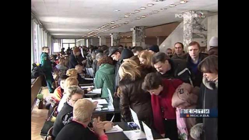 Вести-Москва и реклам (Россия, 26.02.2009)