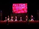 Сорванцы Show by Диана Подтиканова.All Stars Anniversary 10 Years 2016